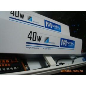 馬洲牌磁導體 節能支架 40W