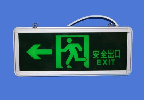 安全出口指示灯||安全出口指示标志||亚克力安全出口