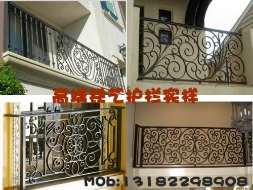 【海安铁艺】铁艺门,铁艺围栏,铁艺楼梯扶手,铁艺防盗窗,铁艺家具
