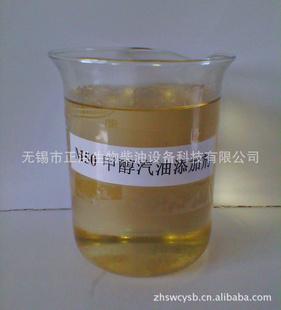 石油产品添加剂 石油产品添加剂批发 石油产品添加剂价格