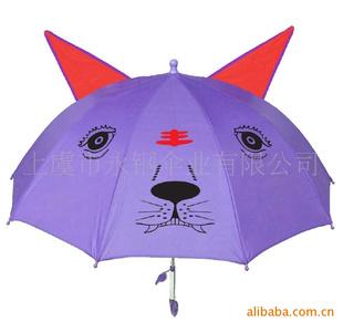 儿童伞 儿童雨伞 耳朵伞 可爱雨伞推荐 -家居日用品