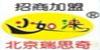 北京瑞思奇文化傳播有限責任公司武漢分公司