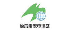 怡尔康清洗养护技术有限公司