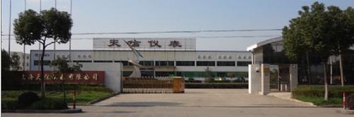 上海天信能源設備有限公司