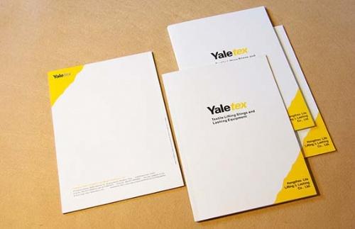 提供企业形象设计服务