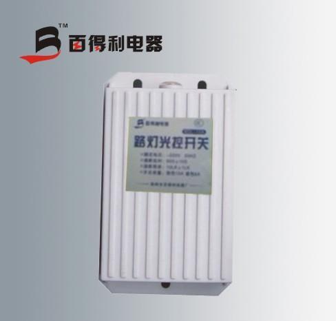 功能特点:路灯光控开关控制功率大,并具有防雨设计,是一种用途广泛