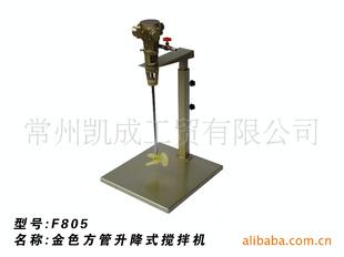 气动升降式搅拌机气动自动升降式搅拌机气动马达等 -机械设备