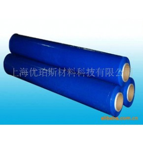 上海優珀斯材料科技有限公司
