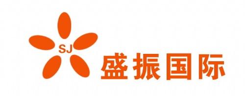 青岛盛振国际贸易邯郸办事处