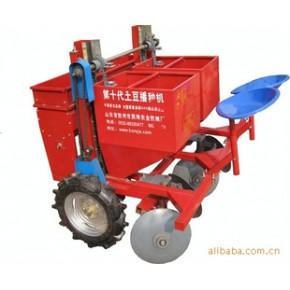 中國品牌 洪珠牌土豆種植機 2MB-2/2型雙壟單行馬鈴薯播種機