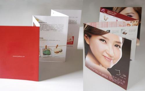 化妆品折页设计的dip8元器件的绘制图片