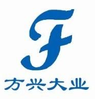 北京方興大業科技有限公司