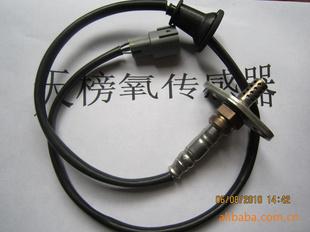 丰田汽车氧传感器包质量 售后服务一流 -电子元件高清图片