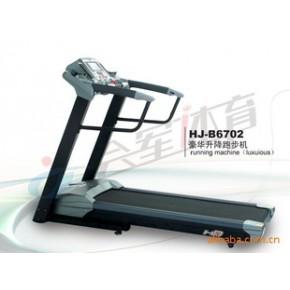 特價 升降折疊跑步機 單功能家用跑步機 電動跑步機 豪華型