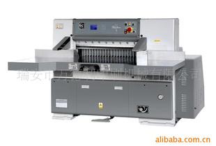 供应QZYK92DH对开液压程控切纸机 裁纸机