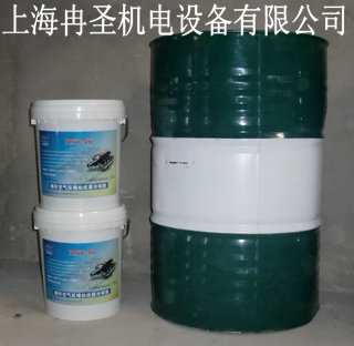 上海冉圣機電設備有限公司