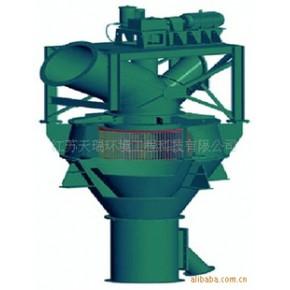 专业定制煤磨动态选粉机 天瑞