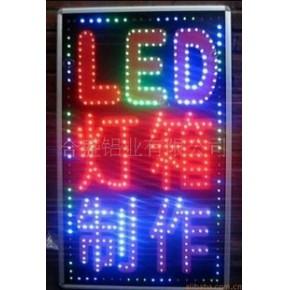 深圳供应LED电子灯箱边框灯箱框广告灯箱外壳