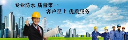 鹽城譽翔防腐堵漏有限公司