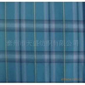 泰州市天盛紡織有限公司