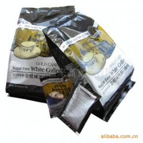 富来高食品金赌城白咖啡进口食品代理加盟 休闲食品代理 食品饮料