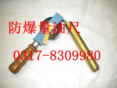 沧州渤海防爆特种工具有限公司销售部高清图片