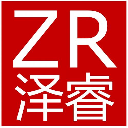 上海澤睿文化傳播有限公司