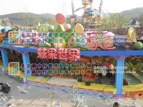 嘉年华设备地域优势:嘉年华摊位游戏可在不同地点摆放,如大中型游乐园