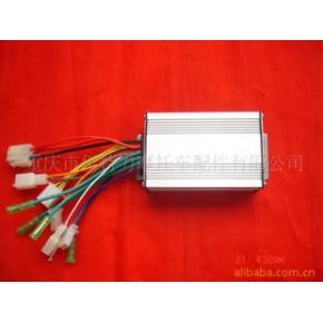 電動車450W/36V無刷自學習型控制器