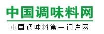 青岛究竟商贸有限公司
