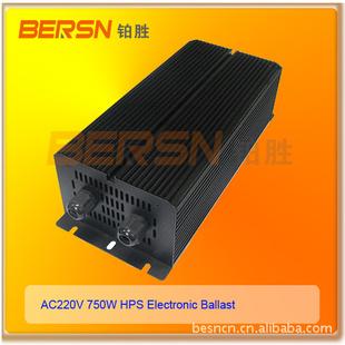 hid高压钠气体放电灯电子镇流器750w高压钠灯电子