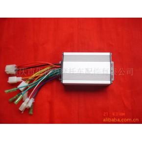 電動車450W/48V無刷三檔變速控制器