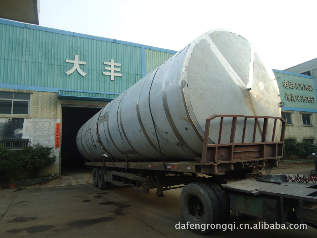 材质: 碳钢,不锈钢 品牌: 东莞大丰容器制造有限公司 型号: 卧式,立式图片