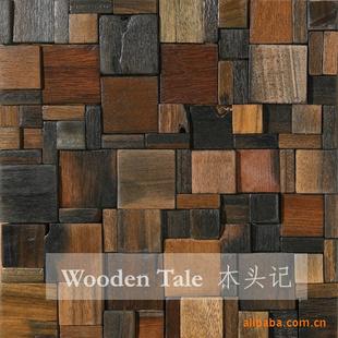 特价热销--木头记古船木马赛克