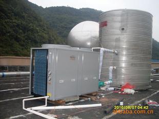 空能热水器e_