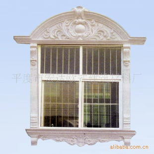 【窗套 宏达 不限 水泥】_平度市宏达欧式建筑材料厂