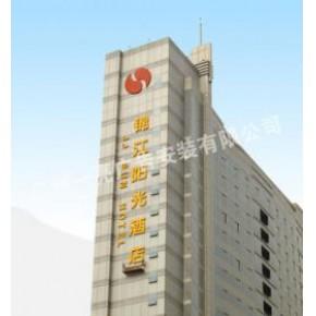 廣州一亮廣告制作公司