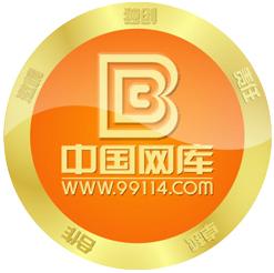 中國網庫保定分公司