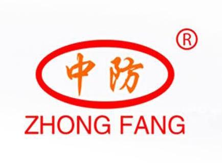滄州中防科技有限公司