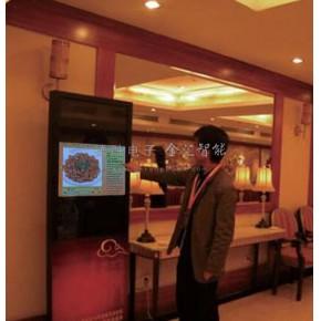 金牌品質金匯智融智能菜譜 電子菜譜餐飲管理軟件