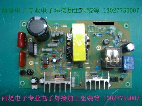 贴片类电子元件焊接加工; 郑州电子产品组装图; 郑州电路板焊接 郑州