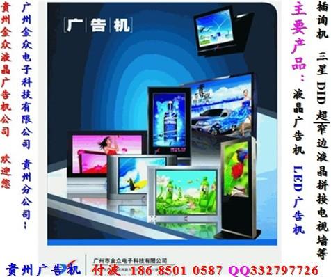 貴州佰仕佳智能科技有限公司