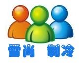 北京雪尚制冷設備有限公司