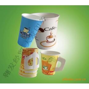 咖啡杯印刷,熱飲紙杯印刷,手柄紙杯印刷,紙杯印刷,
