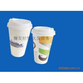 奶茶杯印刷,熱飲紙杯印刷,一次紙杯印刷,豆槳杯印刷,咖啡杯印