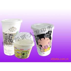 冰激淋杯印刷,,果汁杯印刷,飲料杯印刷,廣告宣傳紙杯印刷