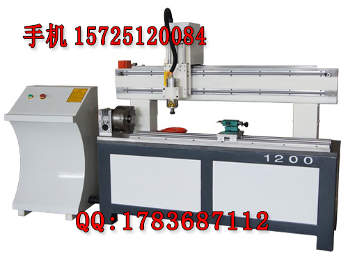 ql-1200三维雕刻机 木工雕刻机