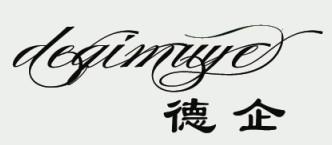 上海德企木業有限公司