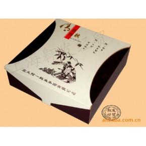 補品包裝盒,特產包裝盒,營養保健食品包裝盒