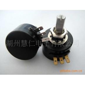 WDR25精密旋轉式導電塑料電位器